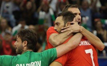 Ключов мач за волейболните национали срещу Полша