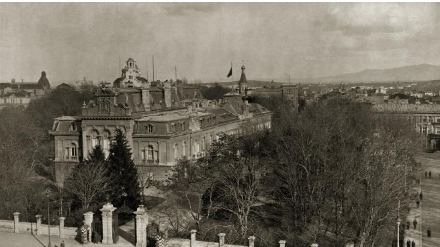 Как София се превръщаше в европейски град