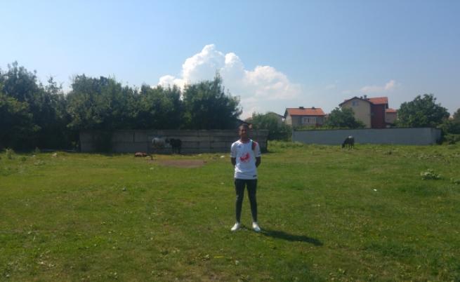 Алекс и игрището, на което тренира