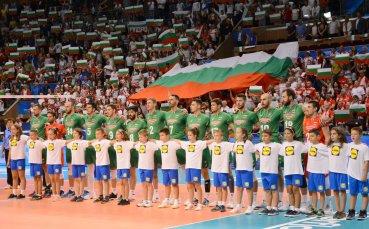 Пълната програма за мачовете на България на СП в София