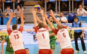 Полша подчини Сърбия, а двата тима продължават напред