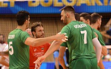 Ясни са съперниците на България за втория етап на Мондиала