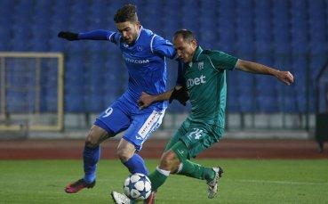 Левски ще възстановява позициите си срещу Витоша