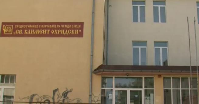 Ученик беше пребит от няколко момчета пред входа на езиковото