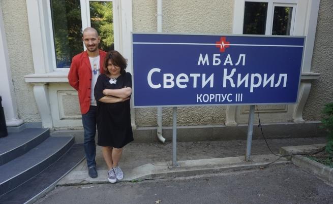 """Деси Бакърджиева: """"Откраднат живот"""" изследва катаклизмите в човека и последствията от тях"""