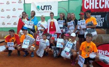 Млади български тенисисти с престижно участие в силен турнир в Хърватия