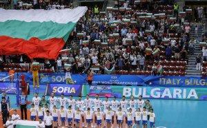 България си го върна тъпкано на Иран, шансовете остават!