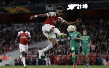 Обамеянг хвърли стрелички към защитата на Арсенал