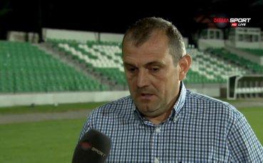 Загорчич: Вярвах, че ще победим