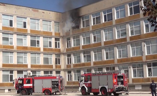 Пламна пожар в училище в Русе