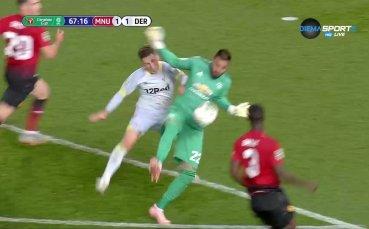 За Юнайтед става все по-тъжно: Изгониха Ромеро