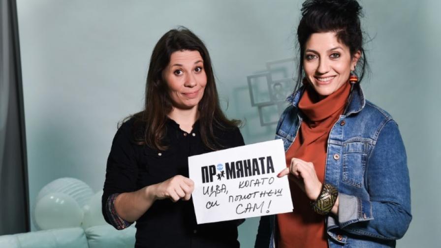 """""""Майко мила"""" с кампания за профилактика на здравето на майки на деца с увреждания"""