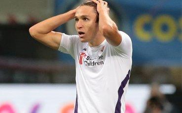 Играч на Интер изкара звездата на Фиорентина симулант