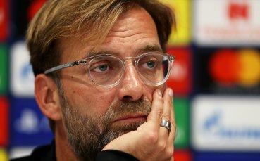 Легенда на Ливърпул критикува Клоп