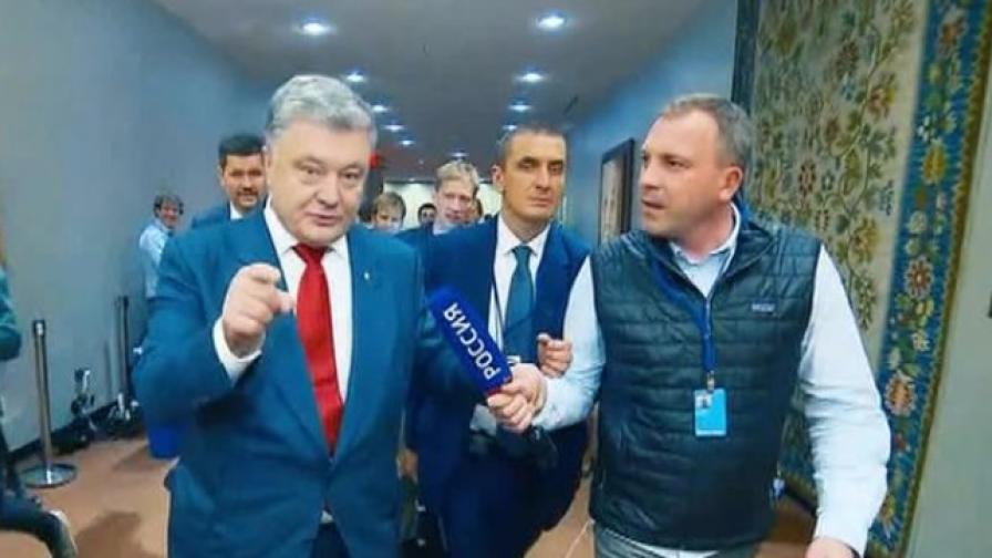 Бягайки от журналист, Порошенко обърка стаята и срещна Лавров