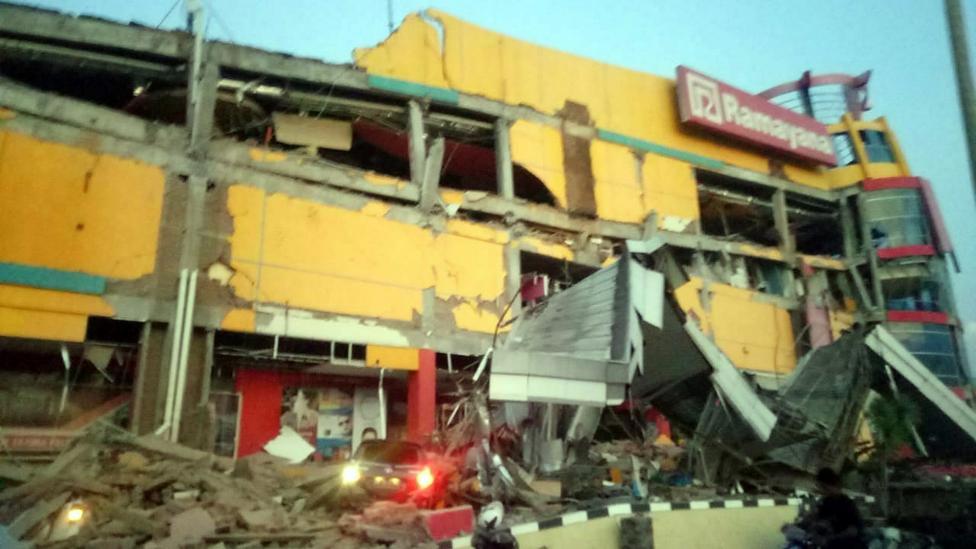 - Земетресение с магнитуд 7,5 по скалата на Рихтер бе регистрирано днес край централния индонезийски остров Сулавеси. Малко по-късно местните власти...