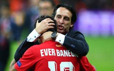 Арсенал набеляза заместник на Рамзи