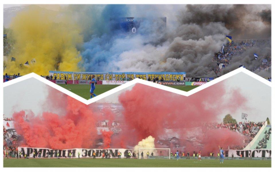 Шоуто на феновете: ЦСКА срещу Левски