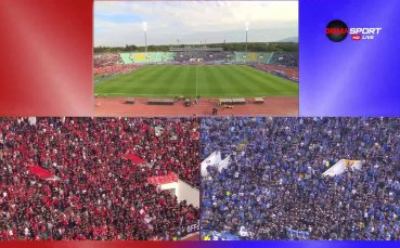 """Атмосферата преди битката между """"сини"""" и """"червени"""""""