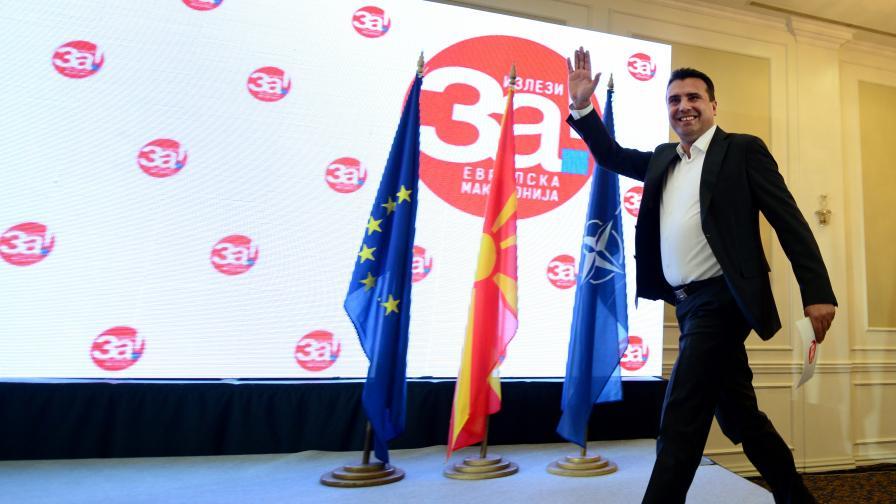 """Над 90% """"за"""" Северна Македония, сега на ход са депутатите"""