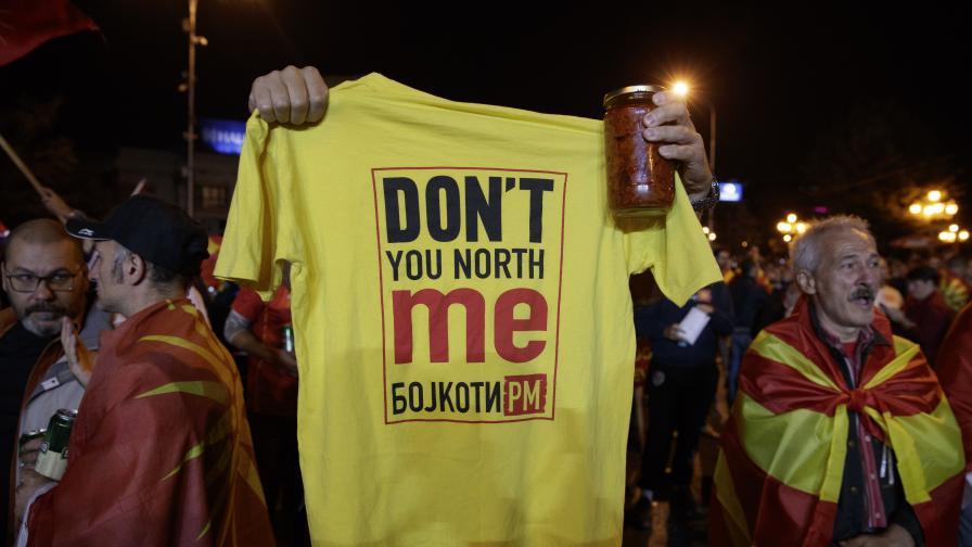 """""""Политико"""":Ниската активност в Македония - удар срещу ЕС и Запада"""