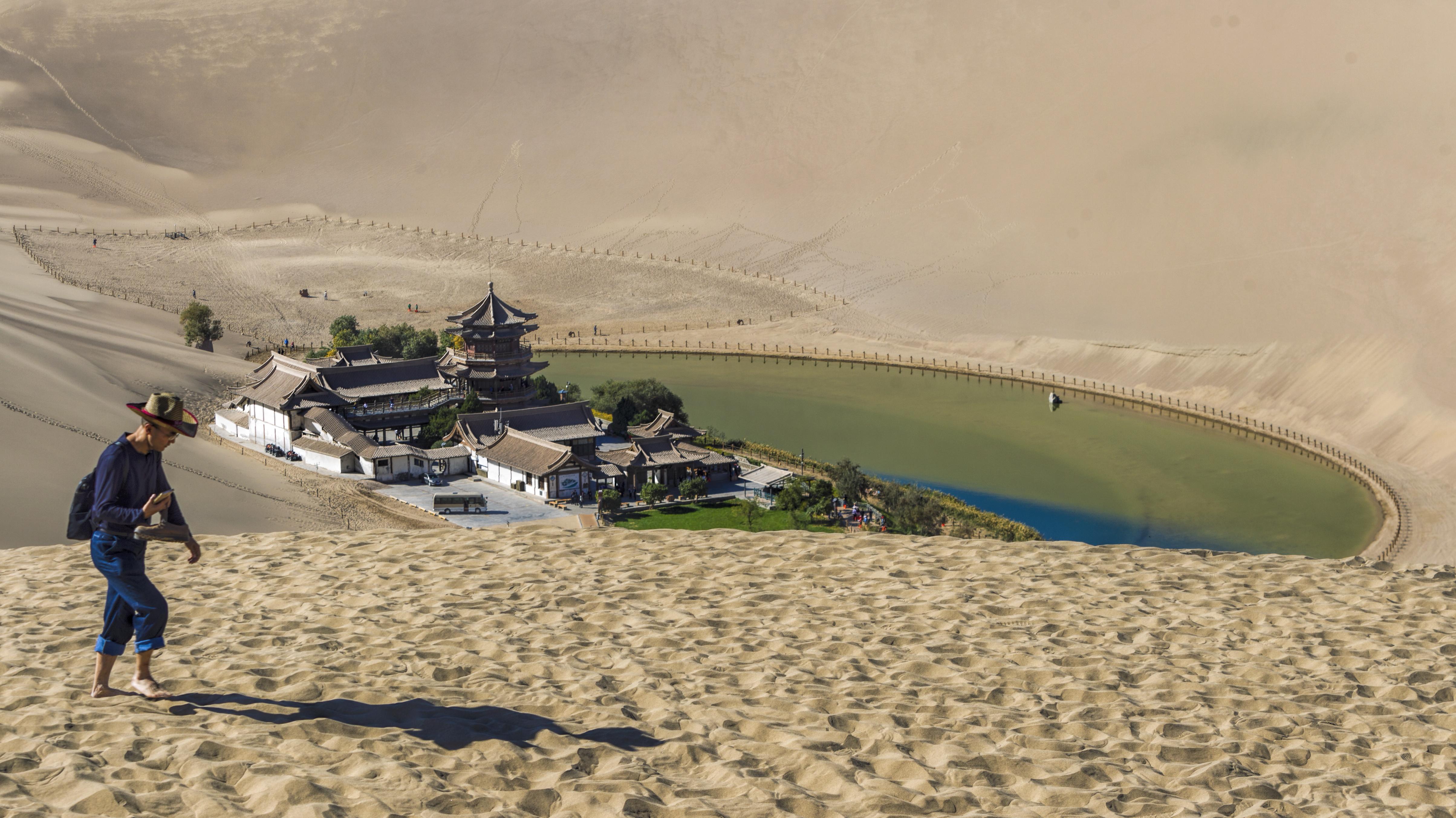 Дунхуан е град в северозападната провинция Гансу, Западен Китай. Градът е бил основна спирка на древните пътища и има стратегическа позиция на кръстопътя на Южния път на коприната и на главния път от Индия през Тибет и Монголия до Южен Сибир.