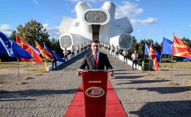 Заев: България и Борисов искат дата за преговори за Македония