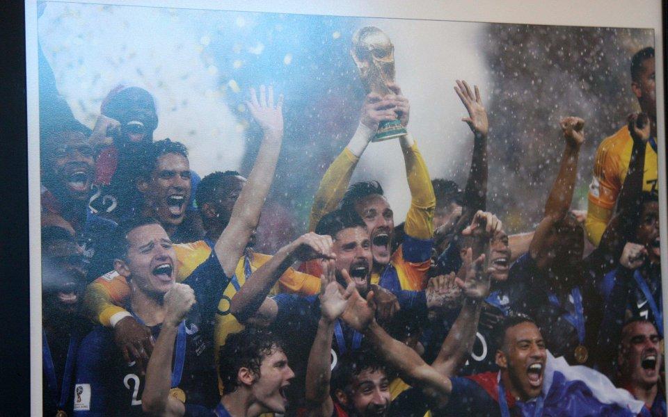 Футболният Мондиал пристигна у нас с фотоизложба