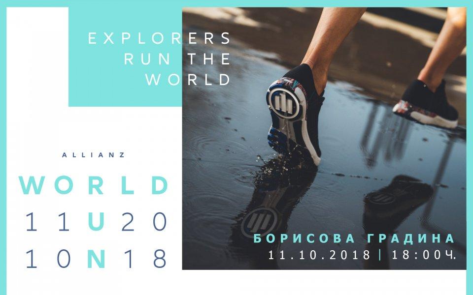 Ивет Лалова дава началото на  благотворително бягане