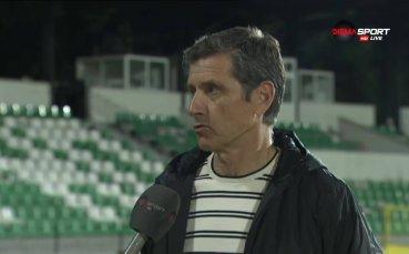 Миличич: Изиграхме лошо първо полувреме срещу Черно море