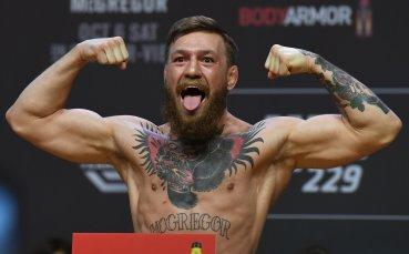Ясен е следващият съперник на Конър Макгрегър в UFC