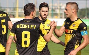 Ботев Пловдив уреди контрола в паузата на шампионата