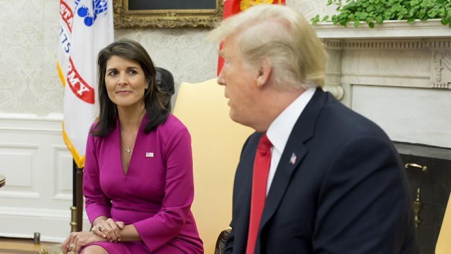 <p>Посланикът на САЩ в ООН подаде оставка&nbsp;</p>