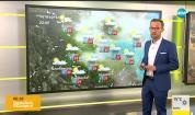 Прогноза за времето (11.10.2018 - сутрешна)