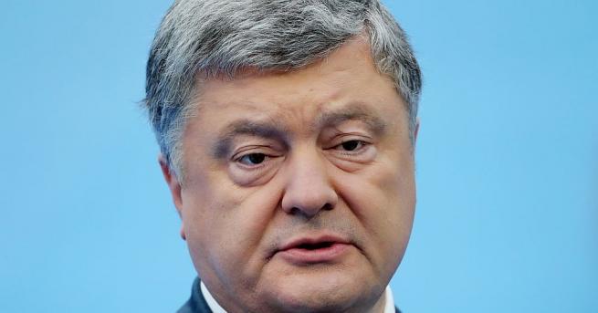 Свят Украйна разследва Порошенко за държавна измяна До решението се