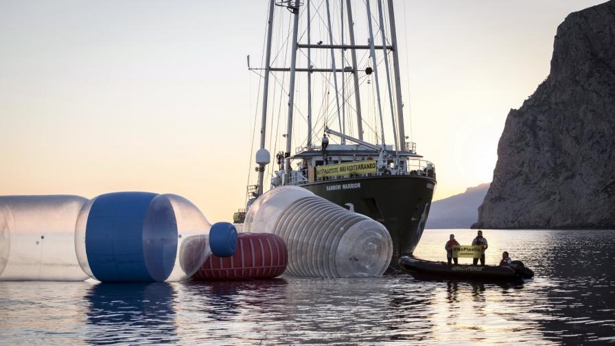 <p>ЕС забрани пластмасовите прибори</p>