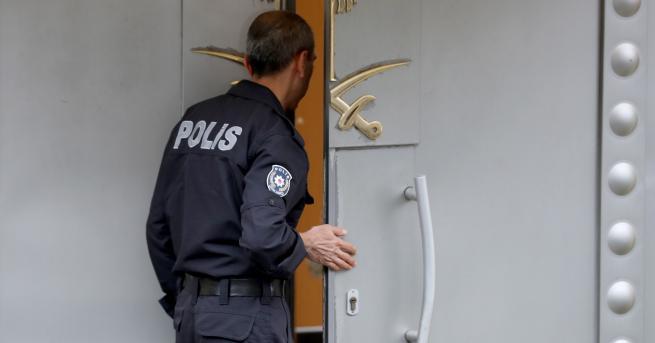 Турски експерти ще претърсят сградата на саудитското консулство в Истанбул