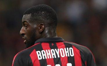 Няма истина в слуховете за Милан и Бакайоко