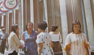 <p>Как се обличаха българките преди повече от 30 години</p>