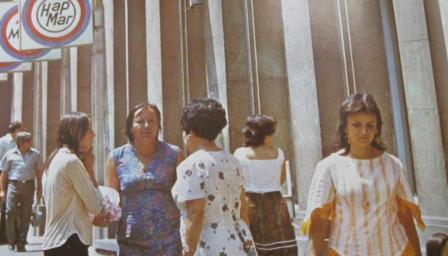 <p>Как се обличаха българките преди повече от 30 години&nbsp;</p>