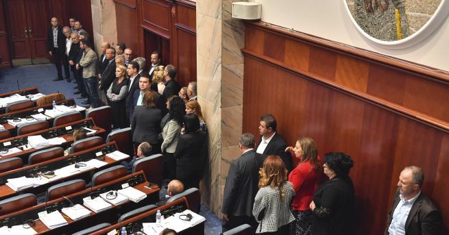Македонският парламент одобри конституционните промени с две трети мнозинство, с