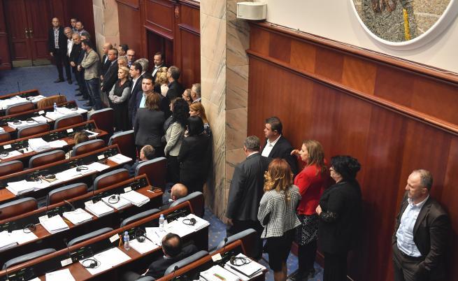 Историческа вечер - Македония окончателно промени името си