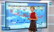 Прогноза за времето (20.10.2018 - обедна емисия)