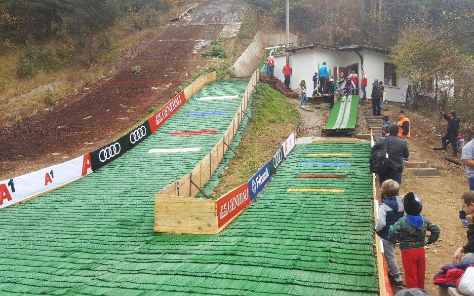 Откриха обновената ски шанца в Самоков