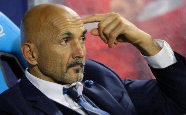 Спалети възропта срещу грубия Милан