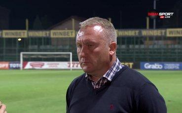 Киров: За пореден мач след като поведем с 2:0 следва отпускане
