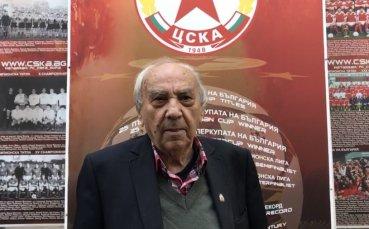 Легендарният Сашо Манов също с дарение за ДЮШ на ЦСКА