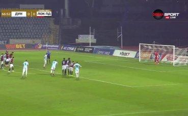 Дунав - Локомотив Пд 1:0 /репортаж/