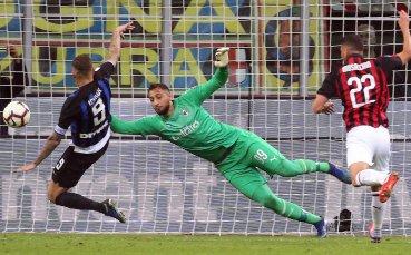 Късен куршум от Икарди покоси Милан в дербито
