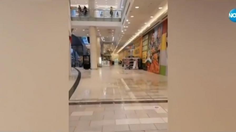 <p>Авария в столичен мол предизвика наводнение&nbsp;</p>